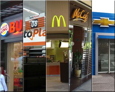 Vertice ltda construcci n de oficinas y centros comerciales for Construccion de locales comerciales y oficinas